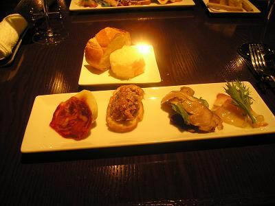 葡萄房(ぶどうぼう) イタリア料理 前菜