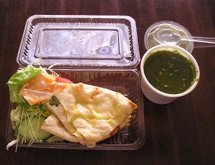カジャナ(D.KHAJANA) チーズナンとほうれん草豆カレー